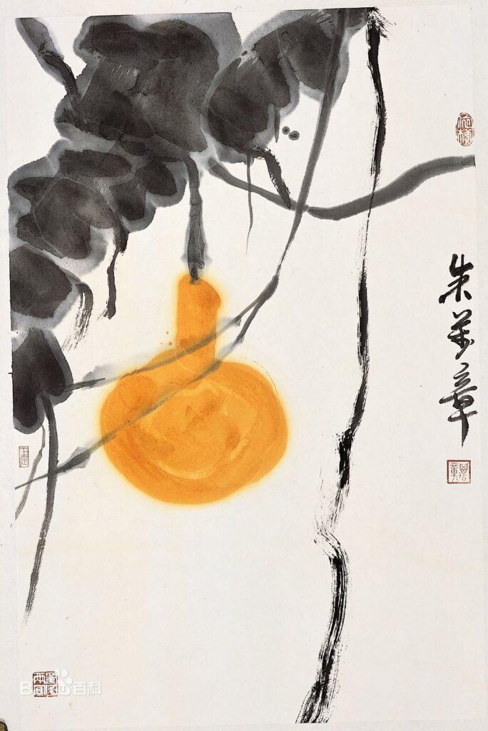 Zhu Wanzhang 朱万章 Gourd 《葫芦》