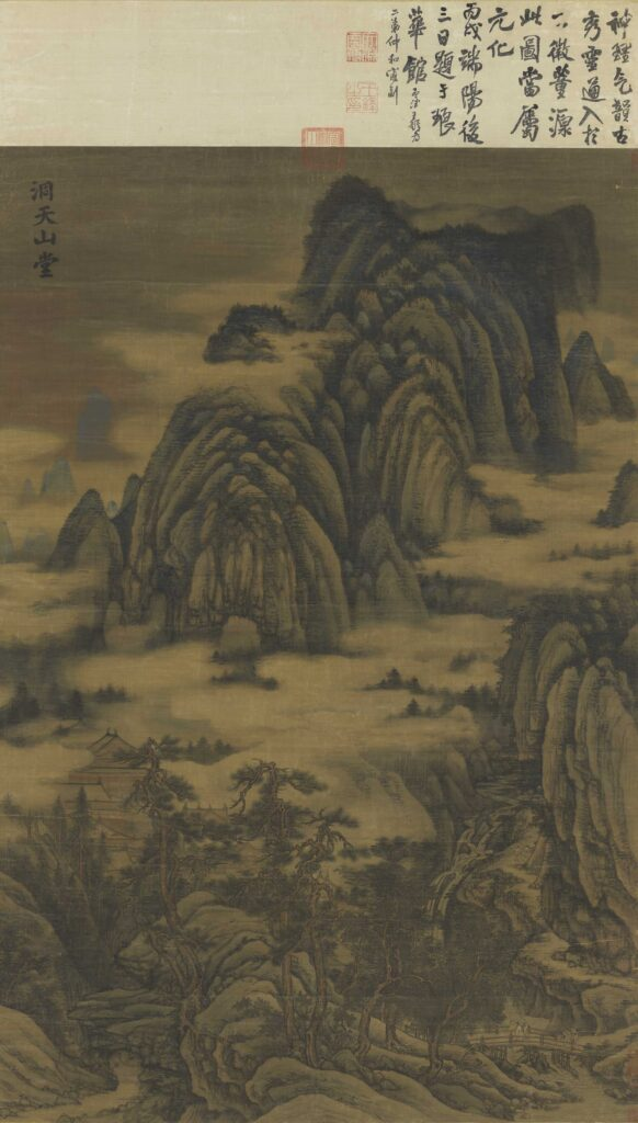 Attributed to Dong Yuan 董源(传) Dongtian mountain hall 《洞天山堂图》183.2x121.2