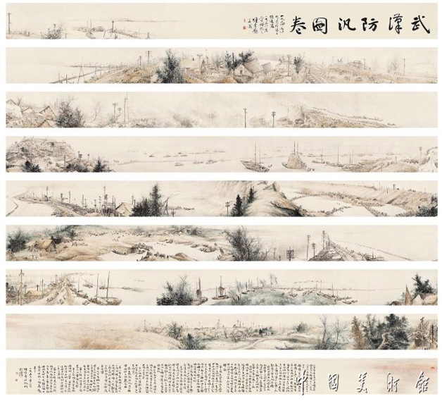 Compromising Spirit of Lingnan School of Painting  Li Xiongcai's Flood Prevention in Wuhan