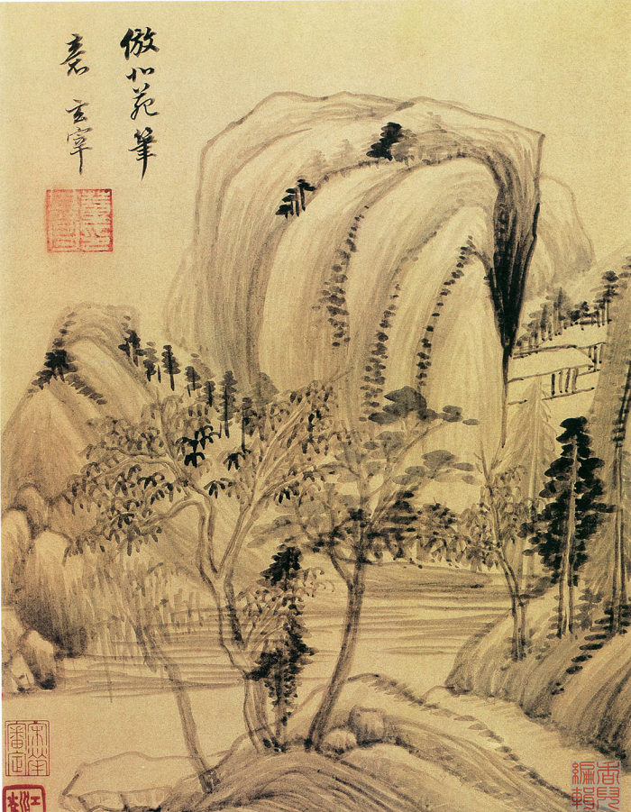 The Image Colour in Chinese Painting Dong Qichang, Mountain and water 《山水》 21.2x13