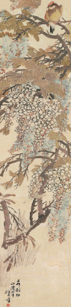 Ren Bonian, Oriole on the Wistaria 《紫藤小鸟》 31x153 The Image Colour in Chinese Painting