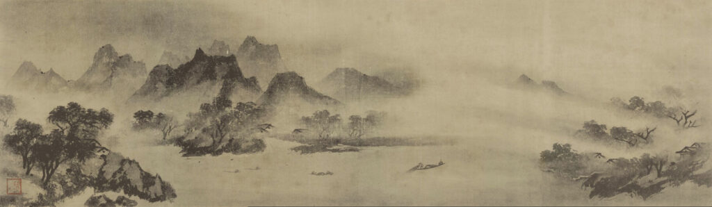 Mu Xi  Fisherman in the Glow of the Setting Sun《漁村夕照图》34x112, the surviving section of the classic work Eight Views of Xiangxiang 《潇湘八景残卷》 Lin Haizhong 林海钟, discourses on Chinese painting