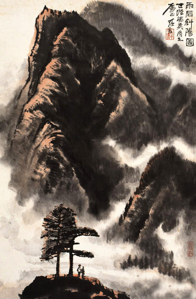 Li Keran The Setting Sun After Rain 《雨后斜阳图》 68x45.5 The Image Colour in Chinese Painting