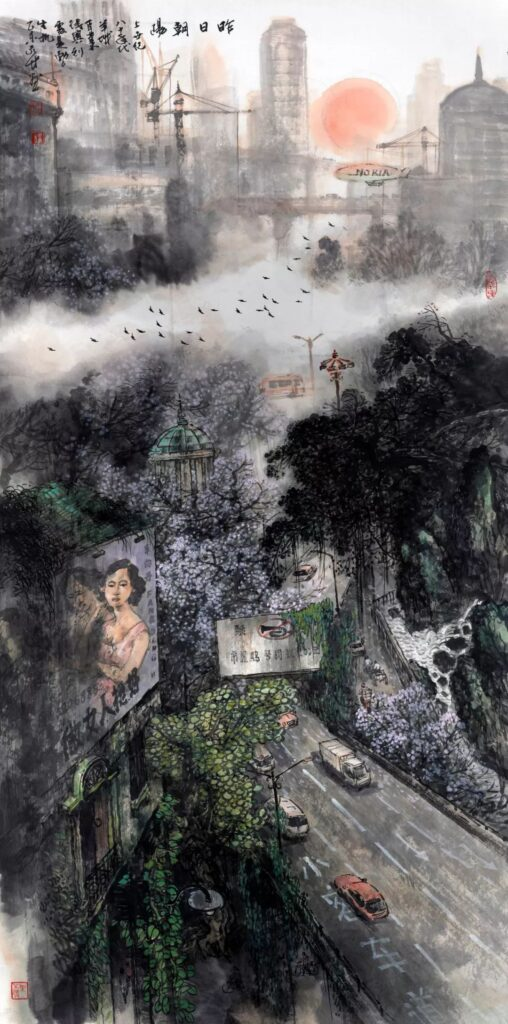 Compromising Spirit of Lingnan School of Painting  Zhu Yongcheng 朱永成