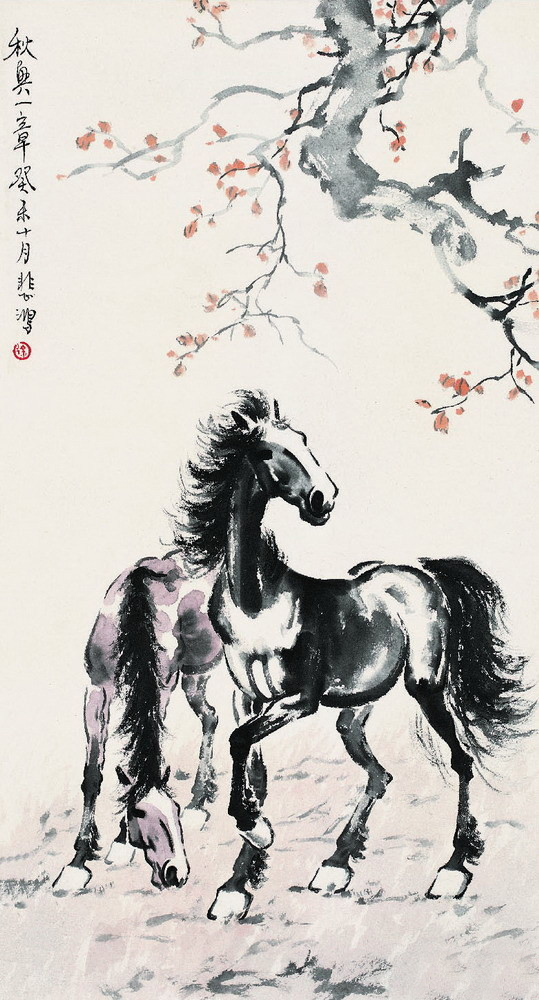 The Image Colour in Chinese Painting Xu Beihong, In Autumn 《秋兴图》