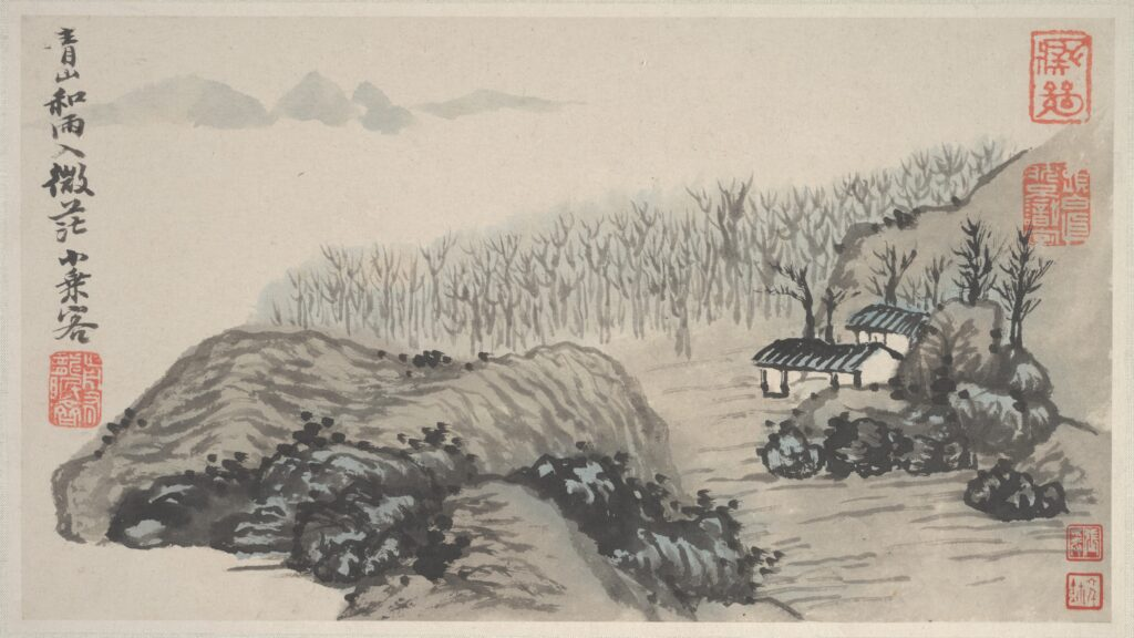 The Philosophy of Life in the Philosophy of Art in Shitao's Huayulu Shi Tao《四季山水圖冊》Mountains and Streams in the Four Seasons Album leaf, ink and colour on paper 21 x 31.4  Metropolitan Museum of Art