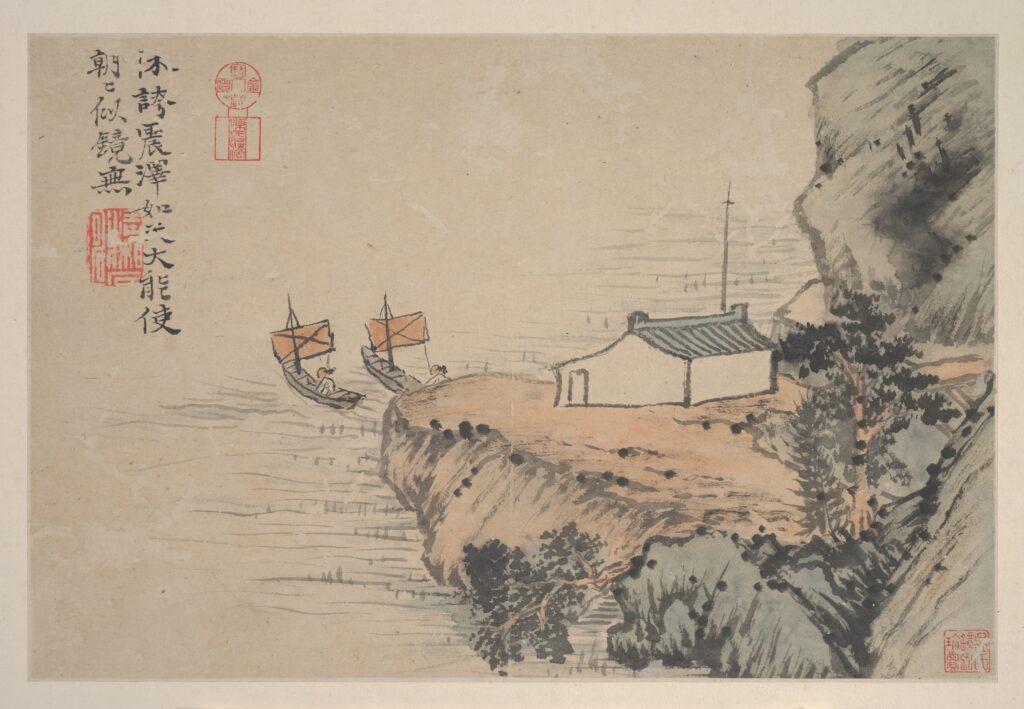 Shi Tao《山水圖冊》Mountains and Streams 14.9 x 27.3