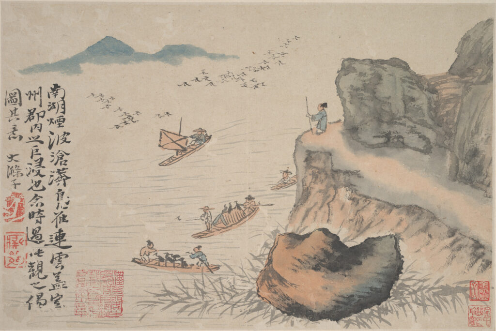 Shi Tao 《山水圖冊》Mountains and Streams 14.9 x 27.3 The Philosophy of Life in the Philosophy of Art in Shitao's Huayulu