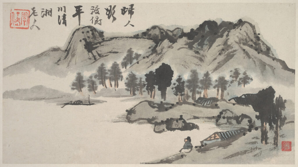Shi Tao 《山水圖冊》Mountains and Streams 21 x 31.4 The Philosophy of Life in the Philosophy of Art in Shitao's Huayulu