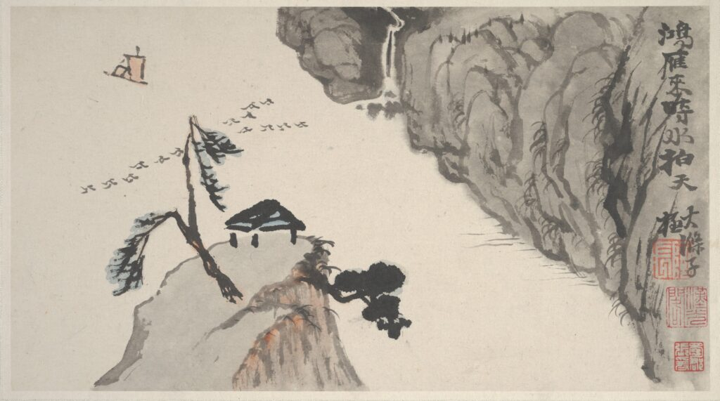 The Philosophy of Life in the Philosophy of Art in Shitao's Huayulu Shi Tao 《山水圖冊》Mountains and Streams 21 x 31.4