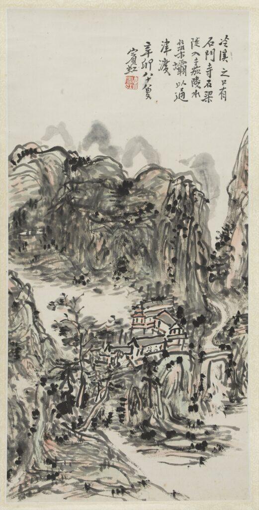 The bifa concept in Jing Hao's Bifaji Huang Binhong 黄宾虹 (1865-1955) Mountain and Stream 《山水小品冷溪之口》 67x33