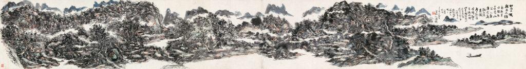 The bifa concept in Jing Hao's Bifaji Huang Binhong 黄宾虹 (1865-1955) Imaginary travel among Mountains and Streams 《山川卧游卷》 405x30.5, 1952