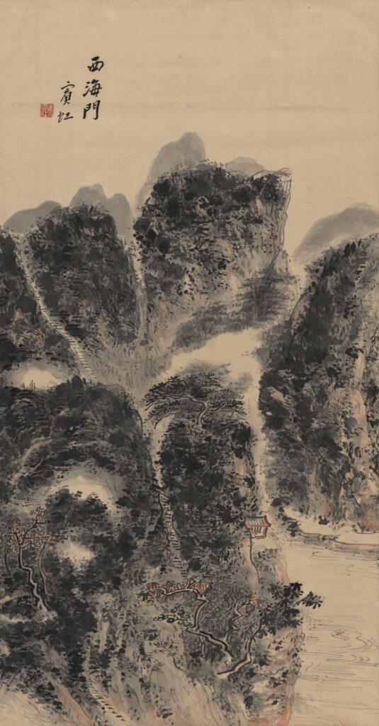 Huang Binhong 黄宾虹 (1865-1955) Xii Haimen 《西海们图轴》88x64 The bifa concept in Jing Hao's Bifaji