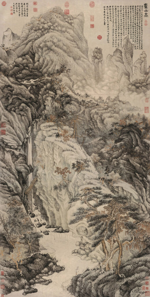 Shen Zhou 沈周 Lofty Mount Lu, Lushan gao tu《庐山高图》 Contemporary Tradition – inherit and transmit